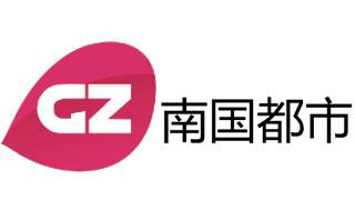 广州电视台南国都市4K频道